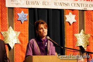 palin hannukah celebration