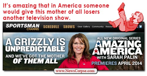Opinion here Sarah palin make me cu not absolutely